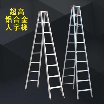 (仅限福建地区)3米铝合金人字梯