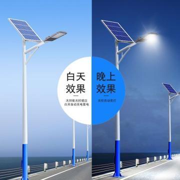 (仅限福建地区)太阳能路灯,高度6米、包含:灯头、灯杆、底座、太阳能板