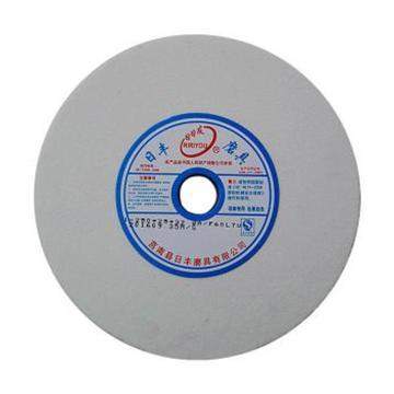 日日友平形砂轮,白刚玉,150×20×32 80目,WA150-20-32