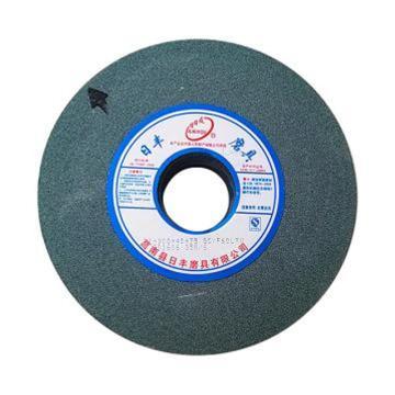 日日友/日丰 平行砂轮,绿色碳化硅,200×25×32mm,100#,GC200-25-32