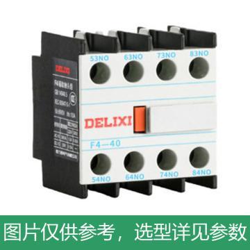 德力西DELIXI CJX2交流线圈接触器附件,F4-40顶辅助触头,F440