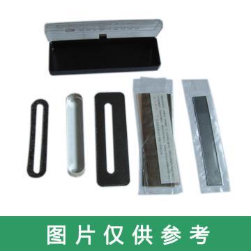 长春锅炉仪表 双色水位计密封组件,B69H-32/3-W