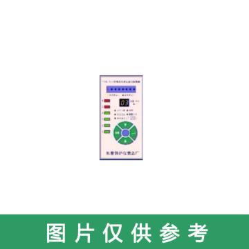 长春锅炉仪表 电接点液位计,DQS6-32-19Y03 L=1130