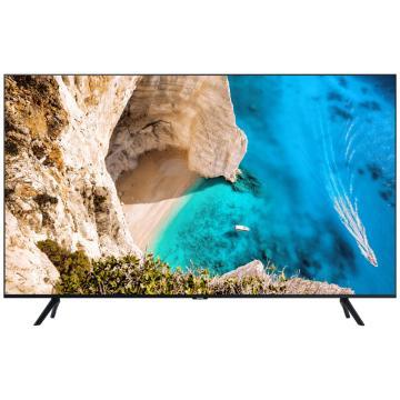 三星商用电视机,HG75AT690UJXXZ 75寸高清 商用电视机