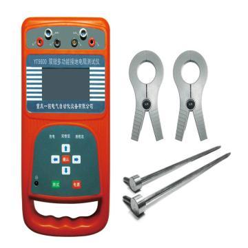 渝一铭电气 双钳接地电阻测试仪,YT5600
