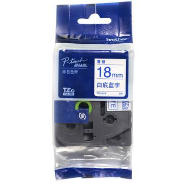 兄弟 色带,白底/蓝字,18mm TZE-243 单位:卷