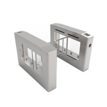 祖安科技 人脸测温款摆闸闸机通道,X-204-RL,2台/套