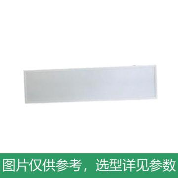 辰希照明 LED平板灯,LCXP3138白光6500K 28W集成吊顶式 300x1200mm,单位:个