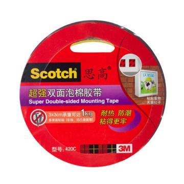 3M思高 双面泡棉胶带,420C-9,超强型 9mm*3mX 2卷,单包