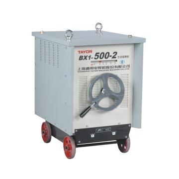 上海通用交流弧焊机,BX1-500-2(铜线圈)无附件