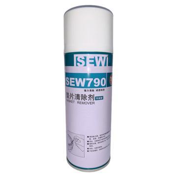 SEW 垫片清除剂,SEW790,500ml/瓶