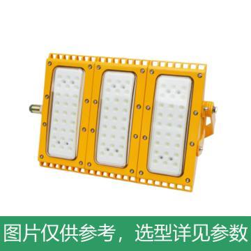 悦泰 LED泛光灯,200W,白光,BAD93,含U型支架,单位:个