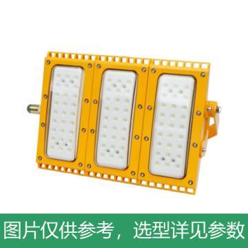 悦泰 LED泛光灯,400W,白光,BAD93,含U型支架,单位:个