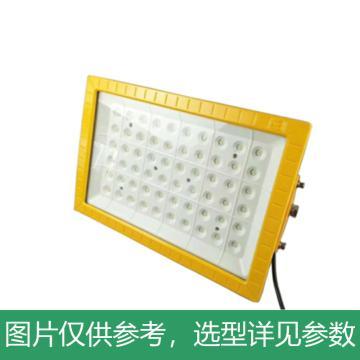 悦泰 LED泛光灯,150W,白光,BAD97,含U型支架,单位:个