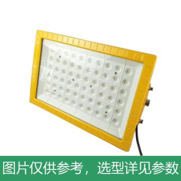 悦泰 LED泛光灯,400W,白光,BAD97,含U型支架,单位:个