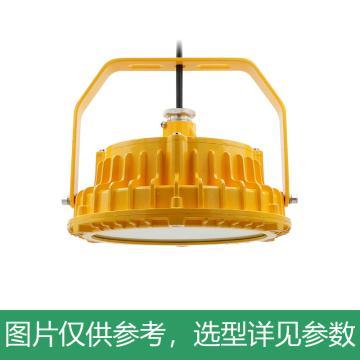 悦泰 LED平台灯,60W,白光,BAD8050,含U型支架,单位:个