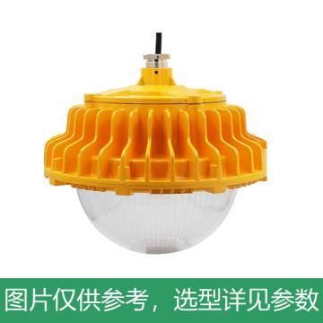 悦泰 LED平台灯,100W,白光,BAD8100-B,含U型支架,单位:个