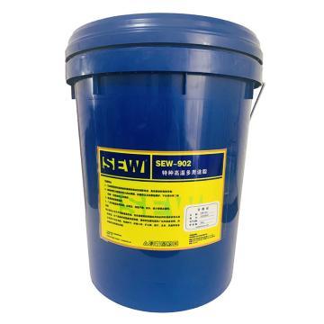 SEW 特种高温多用途脂,SEW902,16kg/桶