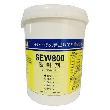SEW 新型气缸密封脂,SEW800-1,5kg/桶