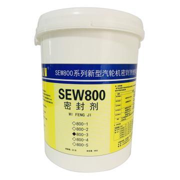 SEW 新型气缸密封脂,SEW800-3,5kg/桶