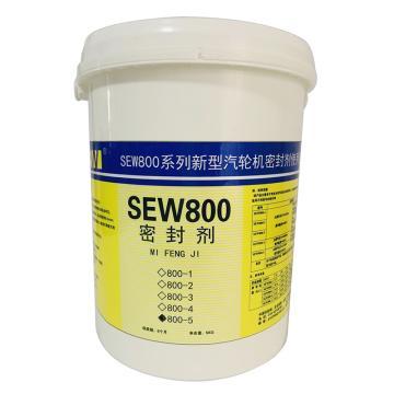 SEW 新型气缸密封脂,SEW800-5,5kg/桶