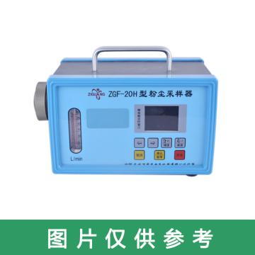 呼吸性恒流粉尘采样仪,ZGF-20H