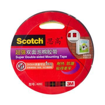 3M思高 双面泡棉胶带,420C-18,超强泡棉 18MMX3M,单卷