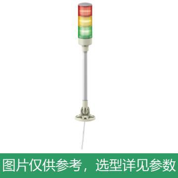 施耐德Schneider 3层灯柱,24V,带蜂鸣器,带底座的支,XVGB3SH