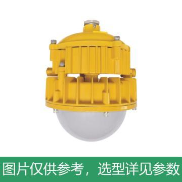 正辉 LED平台灯,50W,BPC6236,吊杆安装,不含吊杆,单位:个