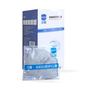 汉盾 KN95活性炭折叠式口罩(耳带式不带阀,独立装),HD9541,50只/盒