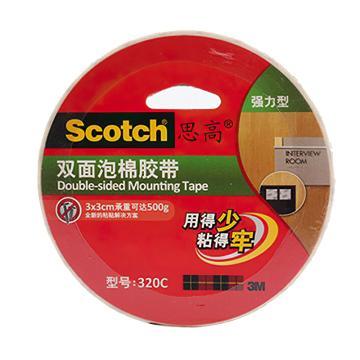 3M思高 双面泡棉胶带,320C 18MM*5.5M,单卷