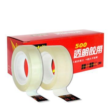 3M Scotch® 透明胶带,500 3/4' 15M透明胶带 18MM*15M ,单位:盒,8卷/盒