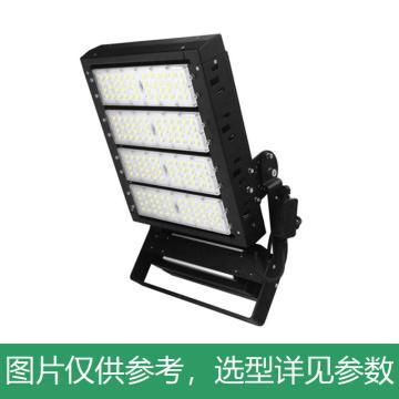 永鑫瑞 LED投光灯,400W白光,YXR-TL-400W-E-HS,含U型支架,单位:个