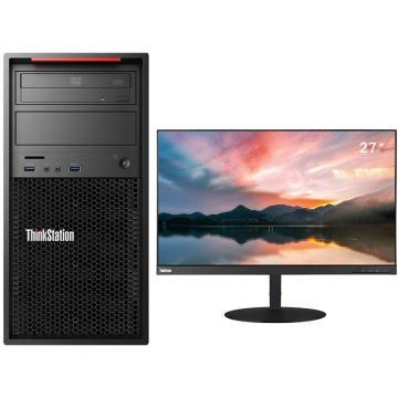 联想塔式工作站,ThinkStation P520 Xeon W-2125 16G/256G SSD+2T 8G显卡 win10-p 3年+T27H显示器