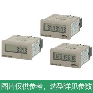 欧姆龙OMRON 计数器,H7EC-N