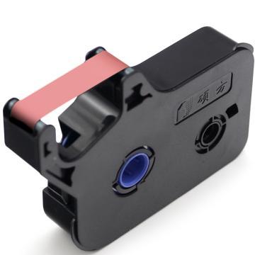 硕方 色带,TP-R80R 红色 80m/卷,适用于硕方60I,66I线号机 单位:卷