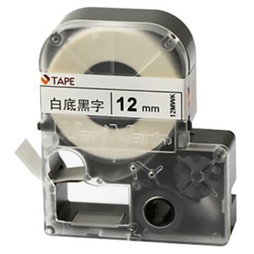 威码 覆膜聚酯标签带,白底黑字 12mm×8.5m 单位:卷