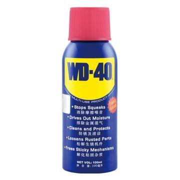 WD-40 除湿防锈润滑剂,100ml/瓶