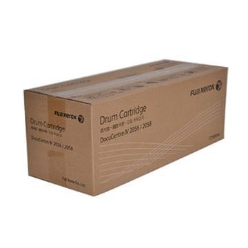 富士施乐(Fuji Xerox) 原装硒鼓组件,CT350938 鼓组件 2056/2058 单位:个