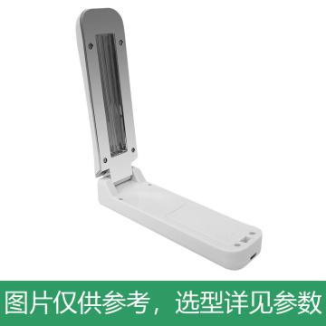 紫光照明 手持折叠紫外线消毒灯,3W,随身便携,ZXB301,单位:个