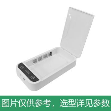 紫光照明 紫外线多功能消毒盒,2×3W,便携家用,ZXB302,单位:个