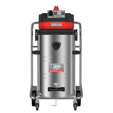 凯德威kardv不锈钢吸尘器,GS-2078B 2400W 80L 220V