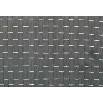 航宸 超声波展宽高强度低损耗碳纤维单向布 HC-12-200D-M 12K碳纤维 定制 长度100m/卷,平方米