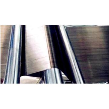 航宸 超声波展宽高强度低损耗碳纤维合并扩展纱 HCH-12-020/030/040-M 纱宽20/18/16mm,米