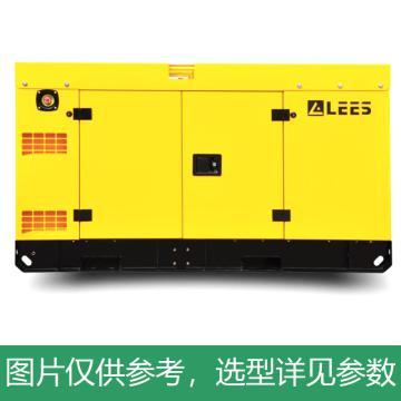 能电LEES 柴油发电机组,主用功率8.6kW,备用功率9.5kW,单相230V,静音款,LSY10S