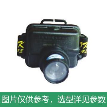 深圳海洋王 LED头灯,IW5130A/LT,头戴式 单位:个