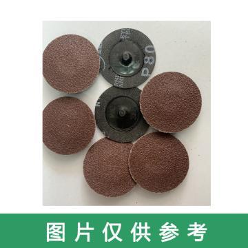 3M 红砂纸研磨碟,3寸,Φ75mm,80#,红砂纸,50片/包