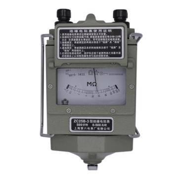 梅格 绝缘兆欧表,ZC25B-3 500V/500MΩ