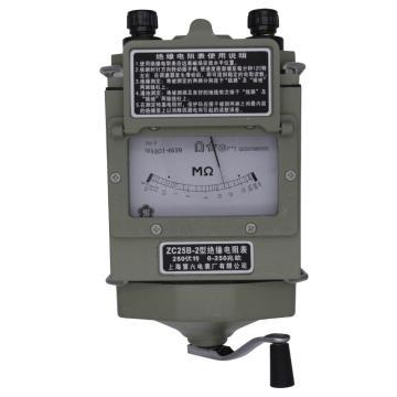 梅格 绝缘兆欧表,ZC25B-2 250V/250MΩ