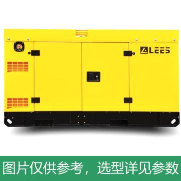 能电LEES 柴油发电机组,主用功率8.8kW,备用功率9.68kW,三相230/400V,静音款,LSY12S3